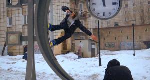 Weare2012 – Kacceta 1 – Full Movie