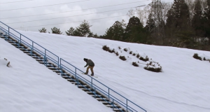 Atsushi Hasegawa – Part 2015