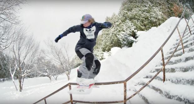 Adidas snowboarding Psycho Yabai