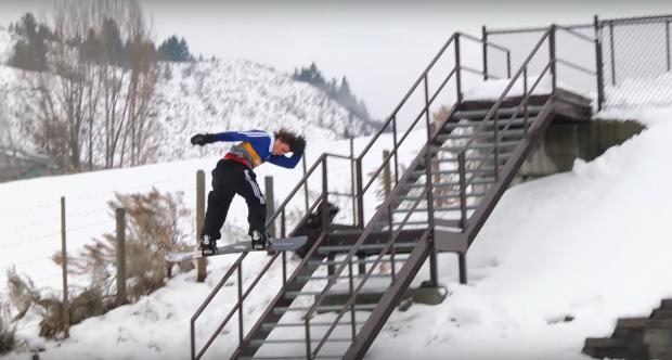 adidas Snowboarding Blender