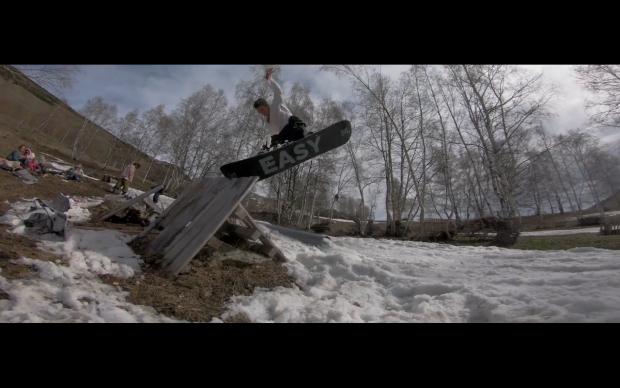 Atelier du snowboard Corosesh
