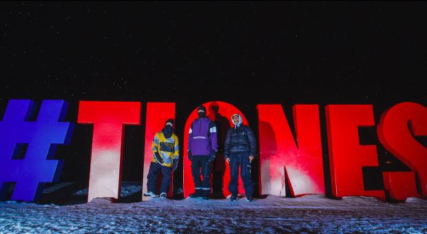 BangingBees x DC Snowboarding – Tignes Night Session
